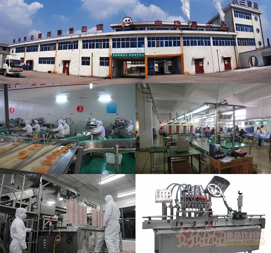 商丘市翔波食品有限公司工厂展示