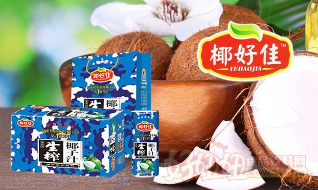 椰好佳生榨椰子汁