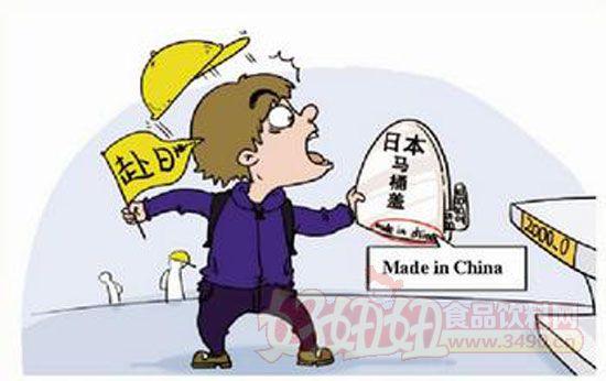 男的一般去买性药都买什么样子的_中国人去日本买马桶盖,中国商家应该思考什么