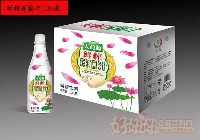 西瓜汁铁桶包装的图片