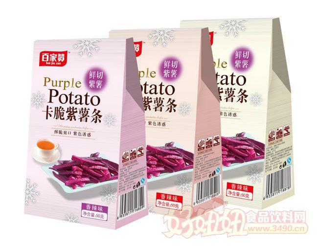 """百家赞薯条新品""""引爆""""休闲食品市场"""