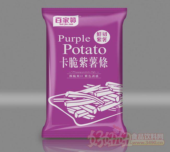 百家赞薯条新品