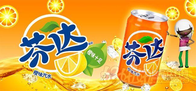 芬达汽水(fanta)是1940年代在欧洲开始风行的饮料,1960年被可口可乐公司所并购。芬达橘子汽水最主要的核心口味,占有70%的销售量,但其它的水果口味也有众多爱好者。明亮的包装色彩、鲜明的水果口味、富含气泡等特色是芬达汽水广受欢迎的原因。新的品牌形象由visitoffice设计,在字体设计上外形更加柔和充满动感,图案的表现上突出表现芬达汽水为软性碳酸饮料,富有欢乐、幽默、爱玩的个性。visitoffice在品牌要素的视觉传达上通过超炫的插画、图形、色彩,配合在一起,根据不同的区域设置传递不同信息,