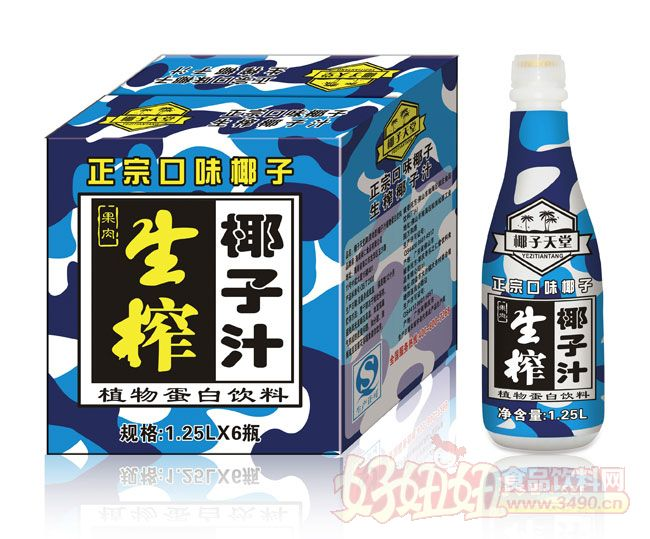 海南尚仁椰子天堂椰子汁图片欣赏