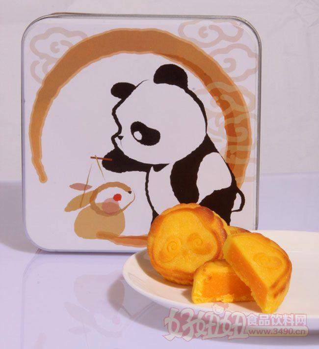 卡通月饼图片大全... pic.3490.cn 宽650x710高