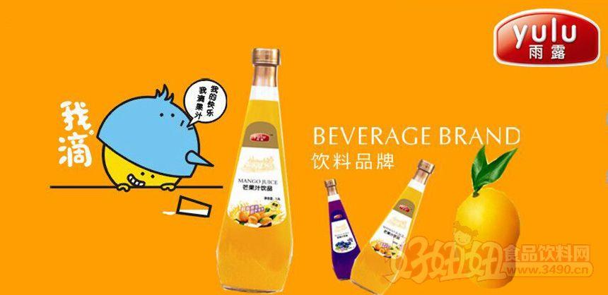 上海雨露饮品有限公司