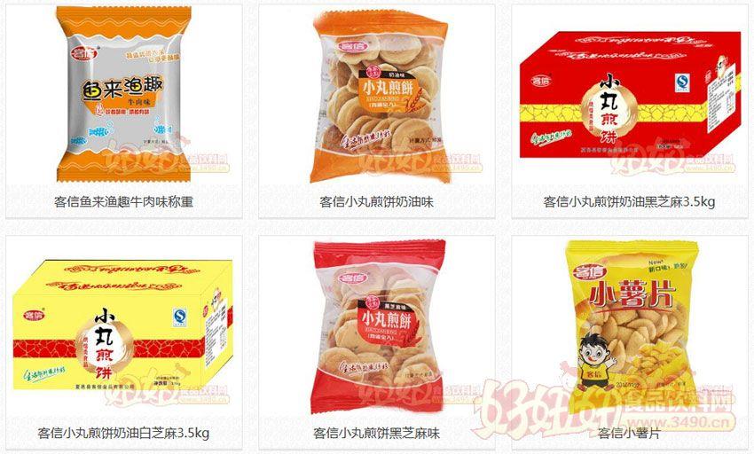 河南客信食品欢迎您参加2015南京秋季糖酒会