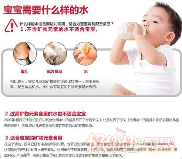 农夫山泉婴儿水,最适合宝宝的饮用水