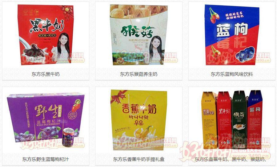 ���f市�|方�凤�品邀您�⒓�2015南京秋季糖酒��