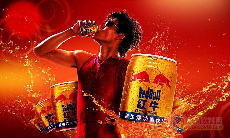 pop手绘海报红牛饮料