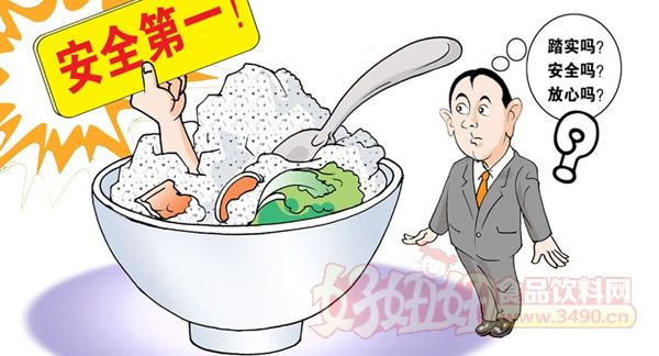 """中电视台概括频道在3月底儿子铰出产了""""五讯问食品装置然新政""""系列节目"""
