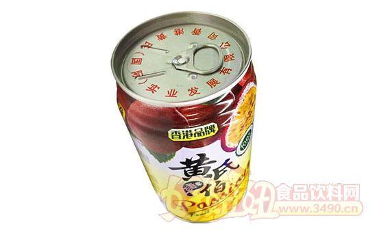 黄氏伯百香果果汁饮料 让您生活多姿多彩