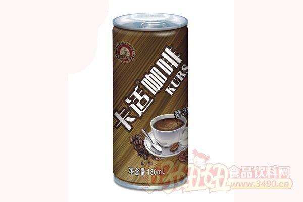 卡适咖啡面向全国招商