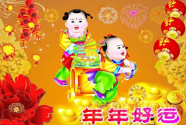 春节树木简笔画