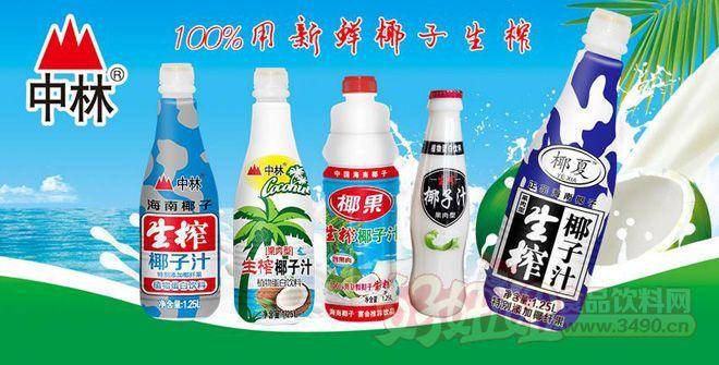 中林椰子汁