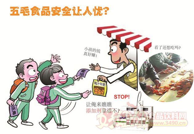 针对春季各类传染性疾病易发的特点,淮北市教育局加强与卫计委的协调沟通,突出宣传教育实效,认真落实传染病防控措施,把加强预防流感特别是有效防控人感染H7N9禽流感、结核病、手足口病、流行性腮腺炎、乙脑、乙肝等传染病知识,作为学校健康教育的主要内容,每学期不少于10课时。