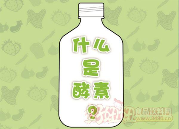 """""""酵素神器""""突然走红,真的是v酵素水果?-好妞妞食品饮料瘦身名图片"""