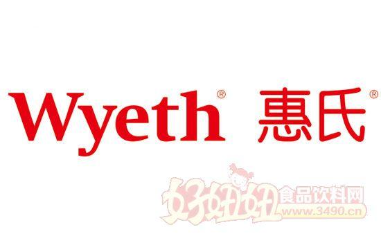 logo logo 标志 设计 矢量 矢量图 素材 图标 550_341