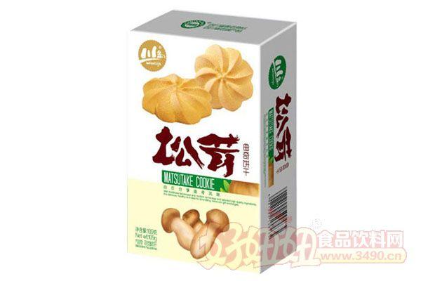 生产的,成都川岛食品有限公司成立于1996年,是以研发,生产,销售绿色