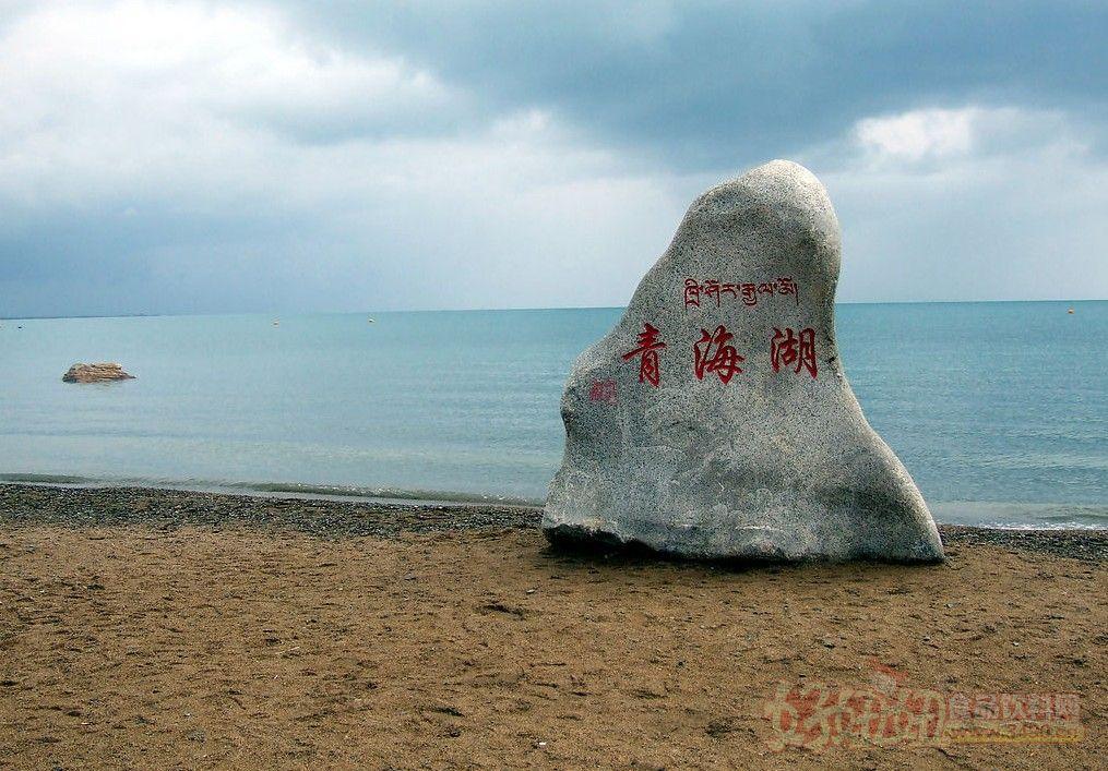 青海湖湟鱼