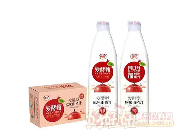 纯珍发酵型原味山楂汁