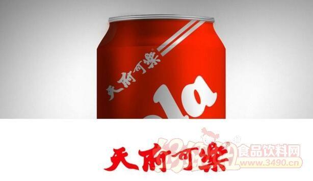 重庆天府可乐怎么样