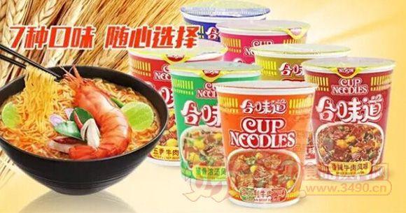 中国方便面十大品牌大pk,谁才是百姓心中的第一品牌?