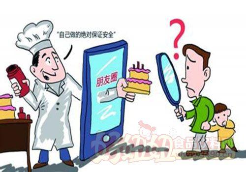 网络外卖平台食品安全引重视图片