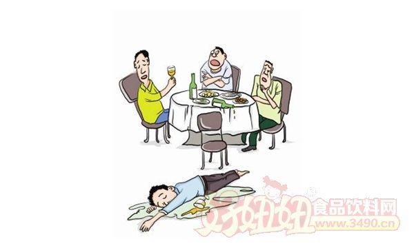 连续数月,研究人员穿行在英国加的夫市社区酒吧内,他们对顾客进行采访,请其评估自己认为的体内酒精含量水平,然后再进行血液酒精呼吸测试。 正如这项近日发表于《BMC大众健康》期刊的研究提出的那样,这些人不仅完全不能评估其醉酒程度,他们在身边有清醒的人存在时会感觉更醉,而在一个醉酒度更高的群体里则会变得不那么醉.