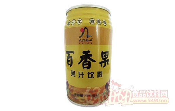 六约南山百香果果汁饮料 营养美味更健康