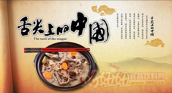 法国美食文化行走全国各地跻身中国美食榜希天海佑美食图片
