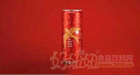 春节包装瓶