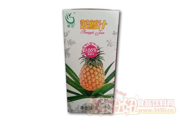 傣乡果园:来自西双版纳的热带鸡尾果汁