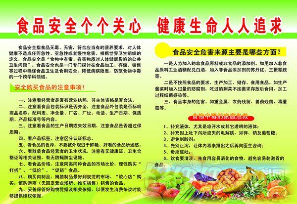 食品从业人员图片素材