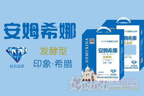 百岁山发酵型安姆希娜乳酸菌饮品