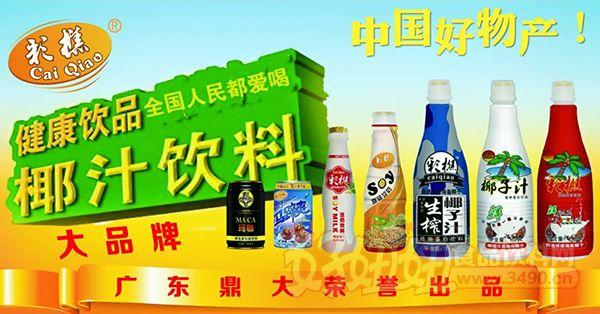 首页 新闻资讯 产品推广 > 正文     现如今功能饮料已经是饮料行业的