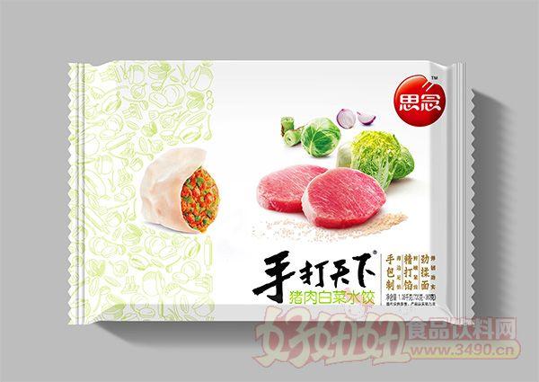 思念水饺多少钱一袋 思念水饺好吃吗