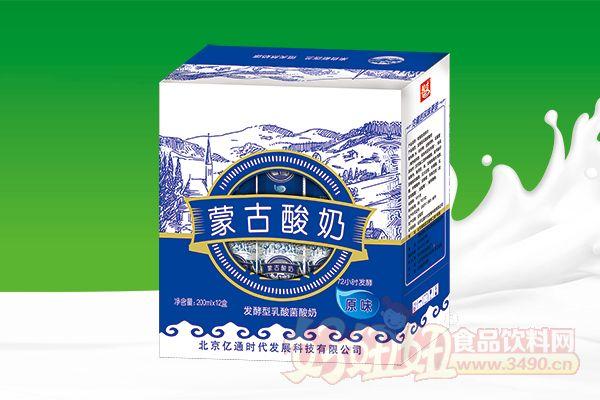 智爽原味蒙古酸奶发酵型乳酸菌酸奶