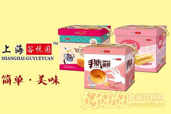上海谷悦园糕点礼盒