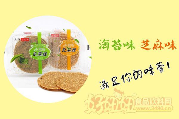 上海谷悦园木糖醇芝麻饼