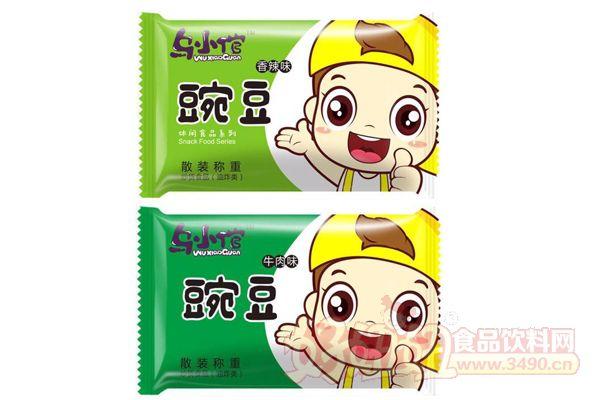 乌小倌豌豆