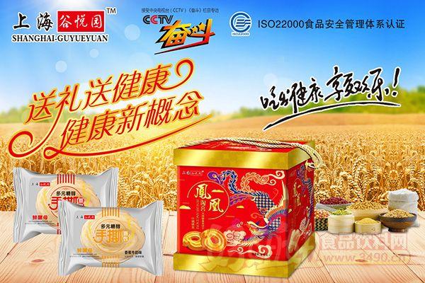 上海谷悦园面包