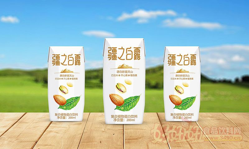 漯河养乐舒食品有限公司