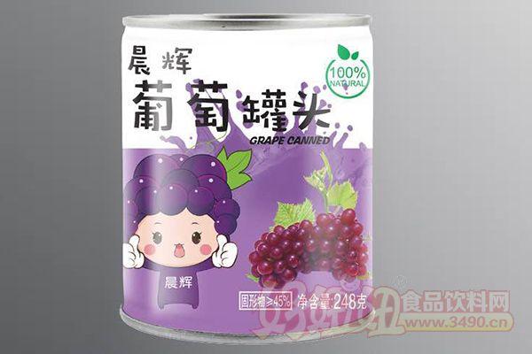 晨辉葡萄罐头