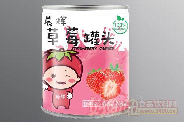 晨辉草莓罐头