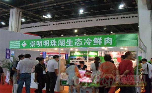 2017上海餐饮乐虎体育食材展览会又来了