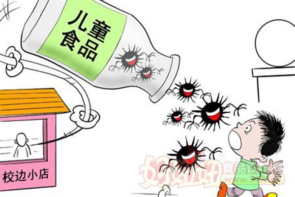 天津对幼儿食品安全进行专项整治