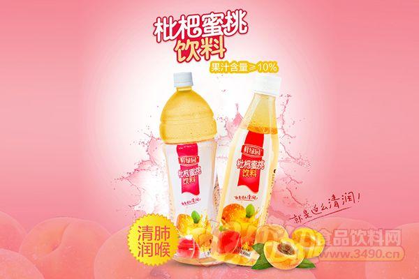 鲜绿园枇杷蜜桃饮料1