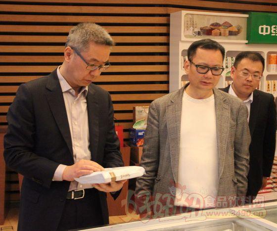 重庆市涪陵区区长种及灵一行莅临我集团参观访问