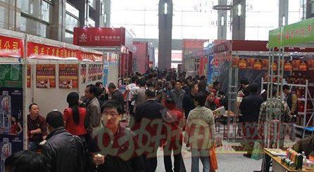 2017年山东淄博糖酒会会议具体事宜